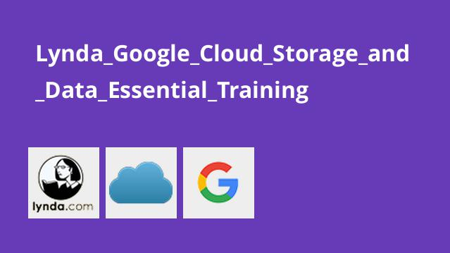 Lynda_Google_Cloud_Storage_and_Data_Essential_Training