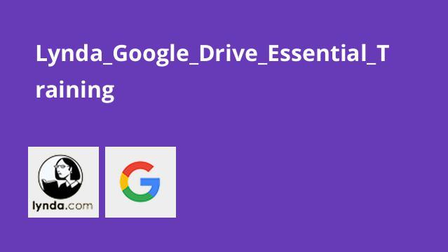 آموزش Google Drive