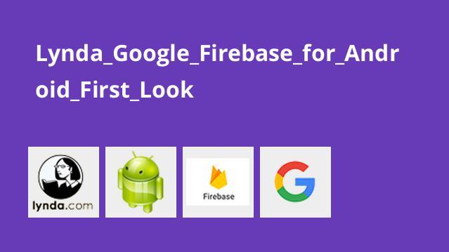 آموزش Google Firebase برای اندروید
