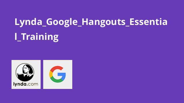 آموزش Google Hangouts