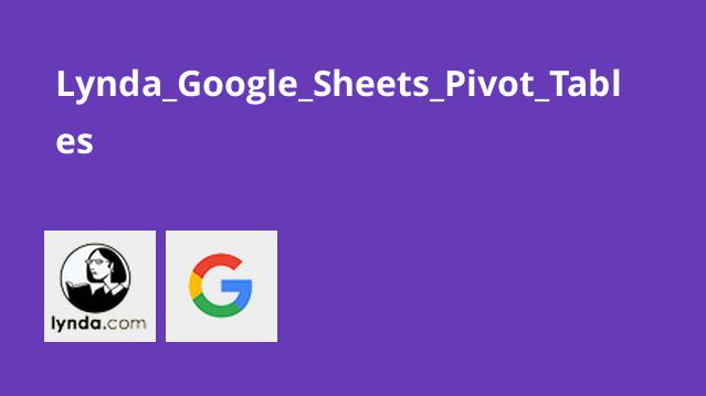 آموزشجداول محوری در صفحات گوگل