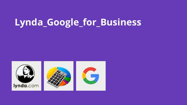 آموزش گوگل پلاس برای کسب و کار