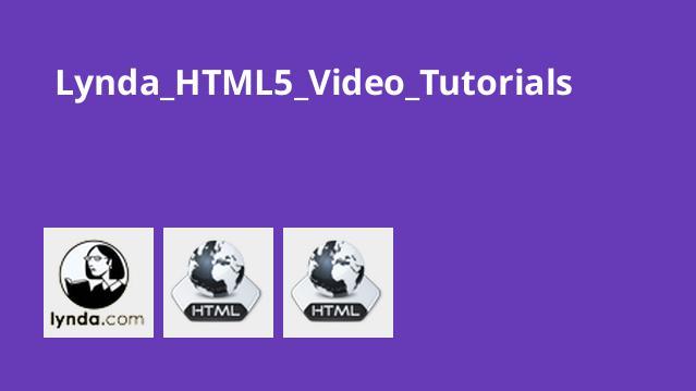 Lynda_HTML5_Video_Tutorials