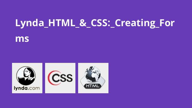 آموزش ایجاد فرم با HTML و CSS
