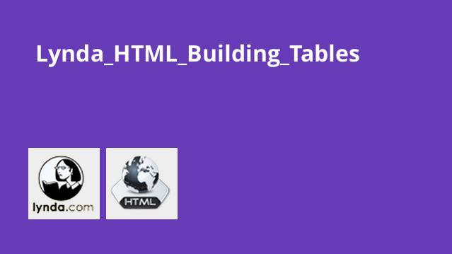 آموزش ساخت جدول با HTML