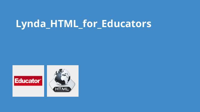 آموزش HTML به مدرسان