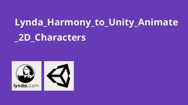 آموزش متحرک سازی کاراکترهای دو بعدی در Unity