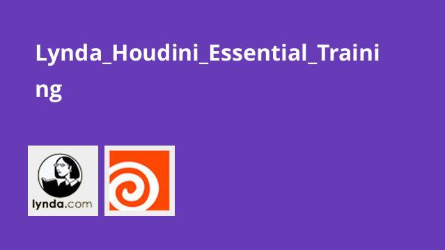 آموزش اصولی نرم افزار هودینی