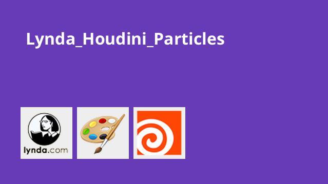 آموزش هودینی: ذرات