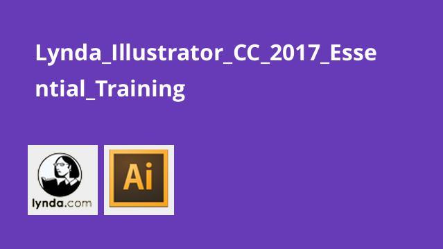 آموزش اصول و مبانی نرم افزار Illustrator CC 2017