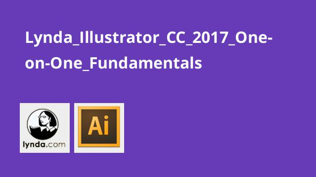 Lynda Illustrator CC 2017 One-on-One Fundamentals