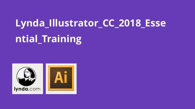 آموزش اصول و مبانی Illustrator CC 2018