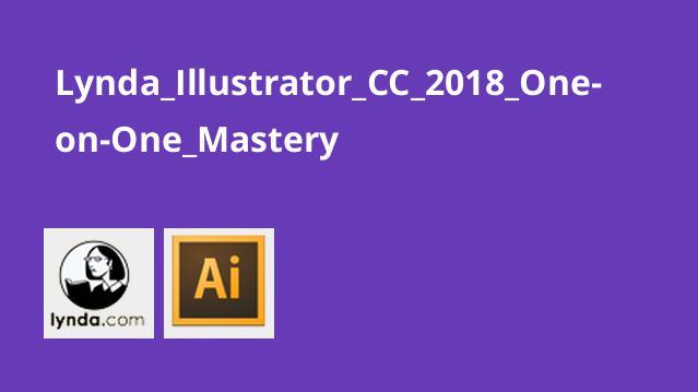 آموزش تسلط بر نرم افزارIllustrator CC 2018