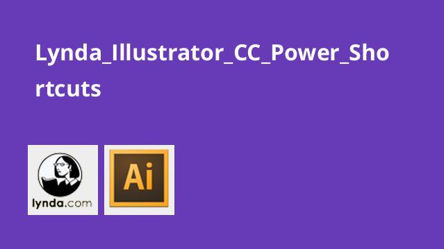 میانبرهای قدرتمند در Illustrator CC