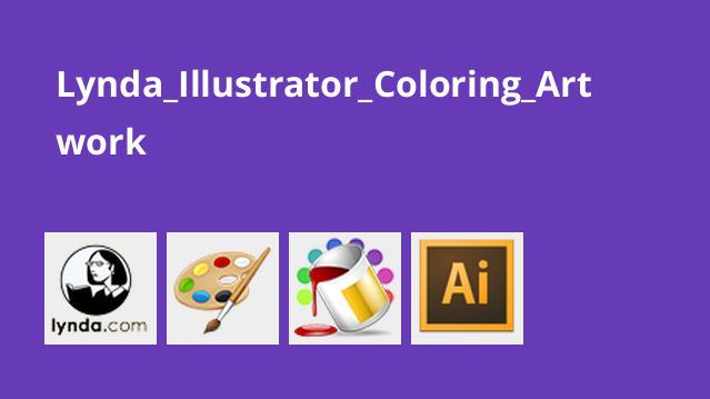 آموزش رنگ آمیزی آثار هنری درIllustrator