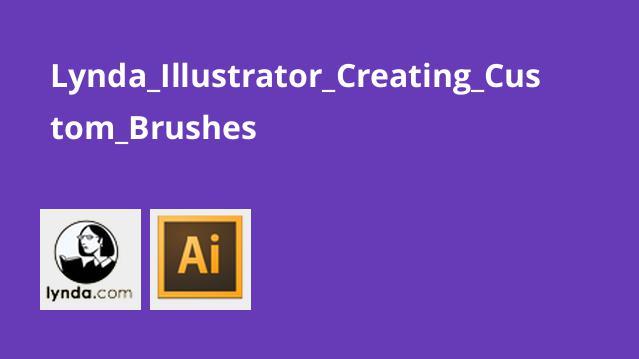 آموزش ایجاد براش های سفارشی در Illustrator