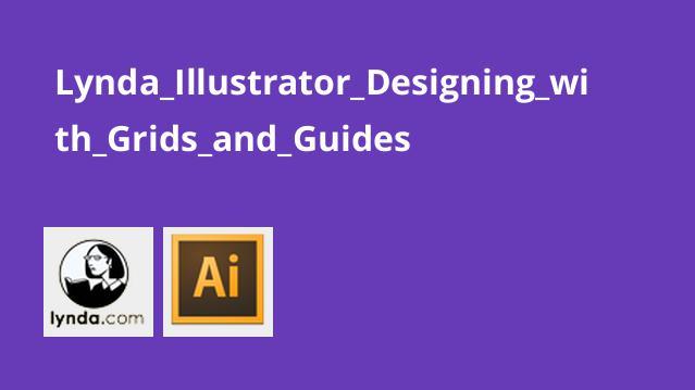 آموزشIllustrator – طراحی با شبکه ها