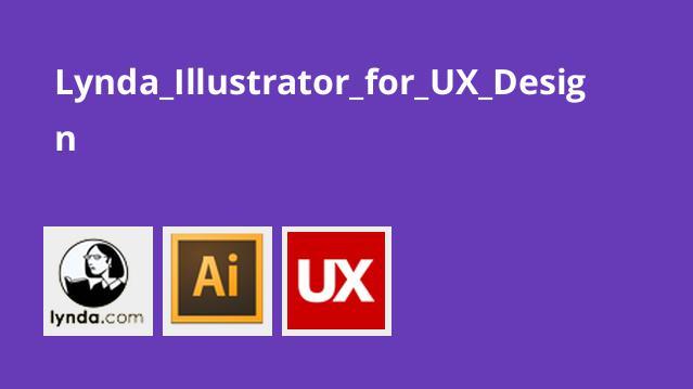 آموزش Illustrator برای طراحی UX