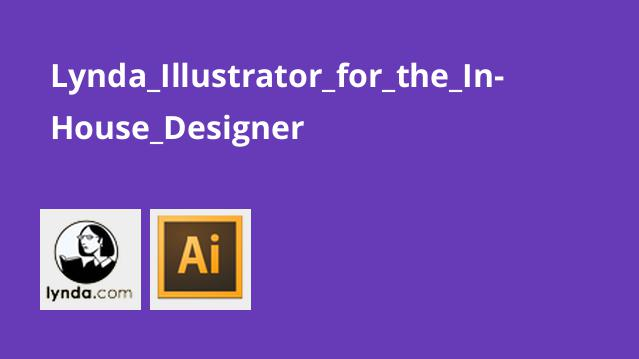 آموزشIllustrator برای طراح داخلی