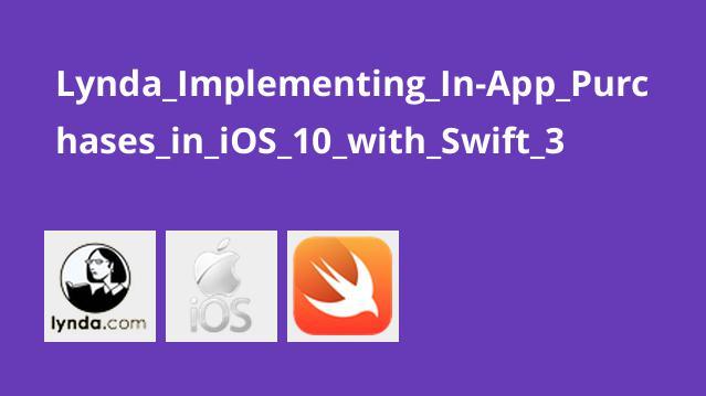 پیاده سازی پرداخت درون برنامه ای در iOS 10 با Swift 3