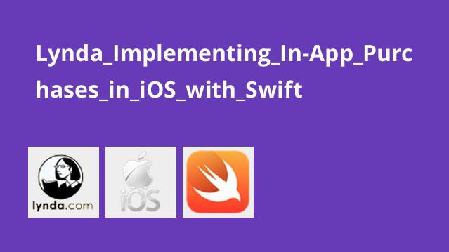 پرداخت درون برنامه ای در  iOS با Swift