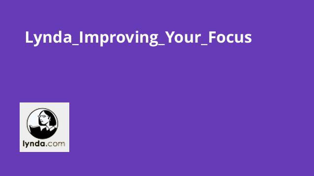 Lynda Improving Your Focus