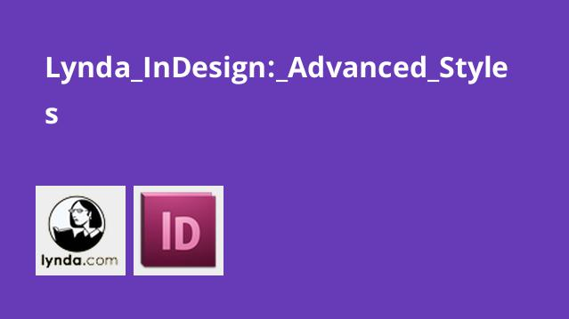 Lynda InDesign: Advanced Styles