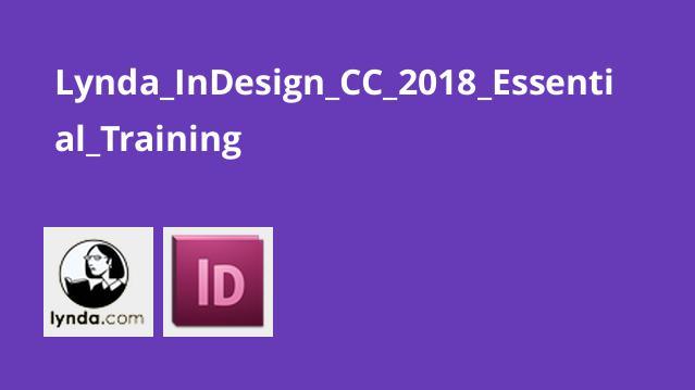 آموزش اصولیInDesign CC 2018