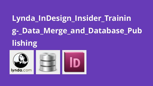 آموزش Database Publishing و Data Merge در InDesign