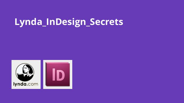 رازهای Adobe InDesign