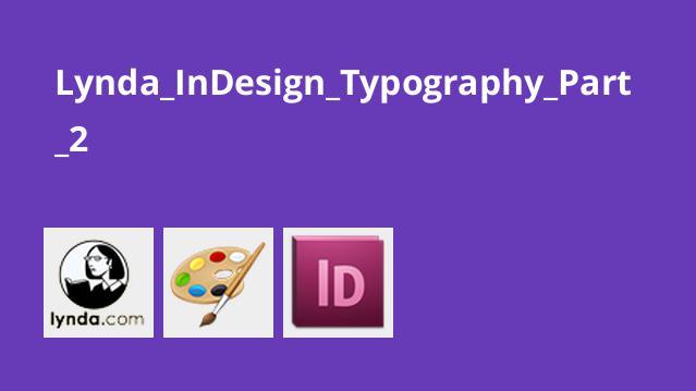 آموزش تایپوگرافی در InDesign – بخش 2