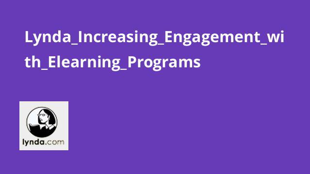 آموزشافزایش تعامل با برنامه های یادگیری الکترونیکی