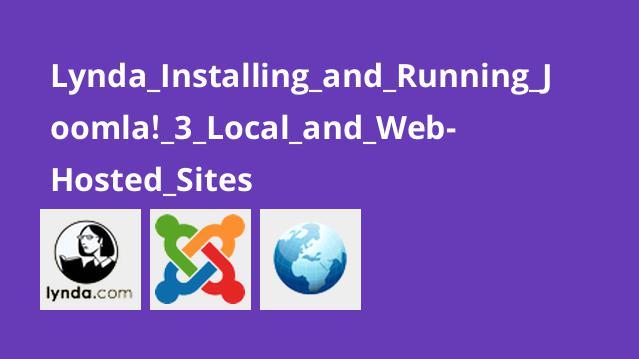 آموزش نصب و اجرایJoomla 3 – سایت هایمیزبانی شده وب و محلی