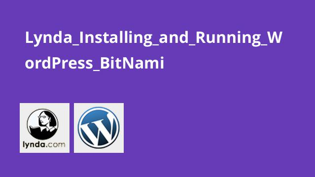 Lynda_Installing_and_Running_WordPress_BitNami