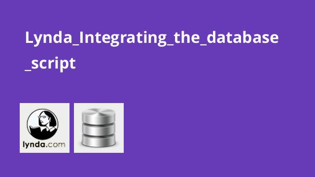 آموزش یکپارچه سازی اسکریپت پایگاه داده