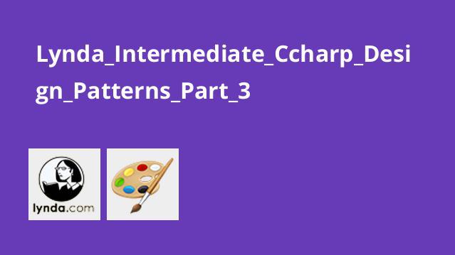 آموزش الگو های طراحی در C# – قسمت سوم