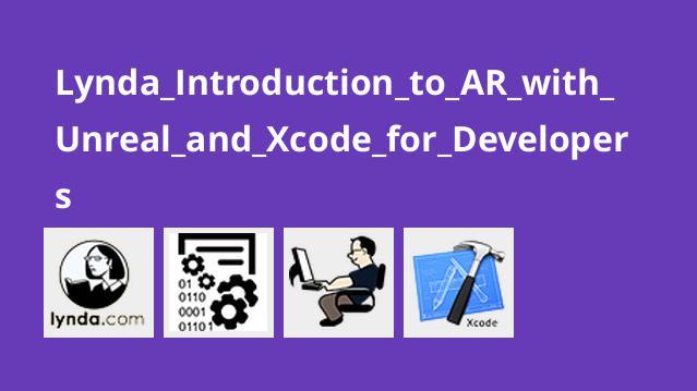 آموزش معرفیواقعیت افزوده باUnreal و Xcode برای توسعه دهندگان