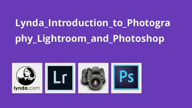 مبانی عکاسی :آشنایی با Lightroom و Photoshop