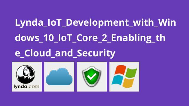 آموزش توسعه IoT با با Windows 10 IoT Core – بخش دوم : کلود و امنیت