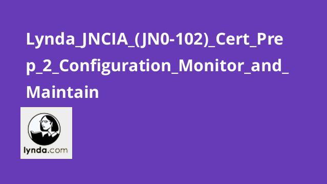 آموزش گواهینامه (JNCIA (JN0-102 – بخش 2 – پیکربندی، نظارت و نگهداری