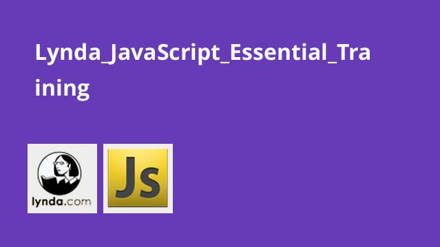 Lynda JavaScript Essential Training