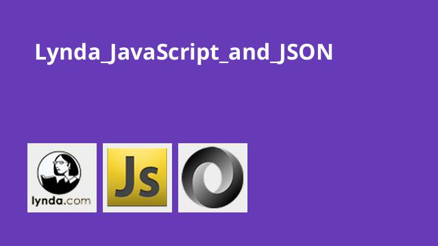 آموزش JavaScript و JSON