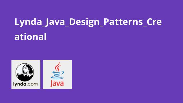 آموزش الگوهای طراحی جاوا – تکوینی