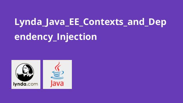 آموزشJava EE – تزریق وابستگی وContexts