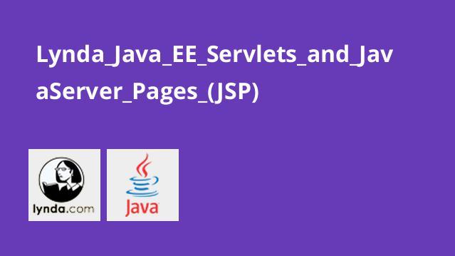 آموزش صفحاتJavaServer وServlets درJava EE