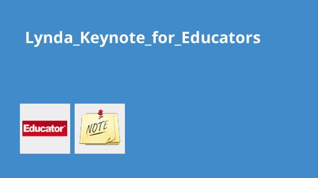 آموزش نکات کلیدی برای مدرسان