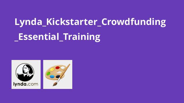 جذب سرمایه موردنیاز با Kickstarter