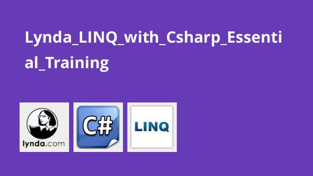 آموزش LINQ با سی شارپ