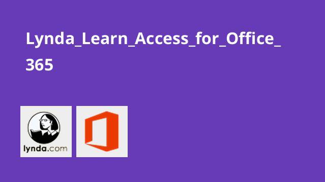 آموزش Access برای Office 365