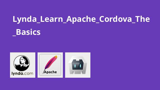 آموزش مقدماتی Apache Cordova